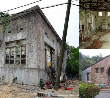 Poisonous Gas Used to Be Manufactured Here — You'll Never Believe Who Lives Here Now!
